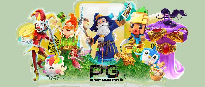 pgslot ก็เล่นเกมสล็อตออนไลน์ได้ แตกง่าย แตกบ่อย